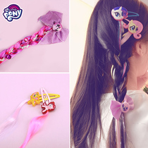 Little Marbury Hair Ornament Children's Headwear Long Tail Floating Hair Braid Children's Hair Cord Hairpin Princess Hanging