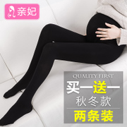 Pregnant women with feet Leggings Tights Stockings and leggings with cashmere socks thickening winter belly support Pantyhose Tights