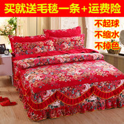 Wedding red bed skirt four pieces of new marriage room bed skirt bed cover bedspread 1.5m1.8m bedding set of four pieces