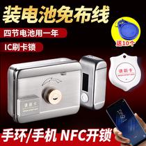 Sans câblage de téléphone mobile de la carte NFC une serrure de commande à distance électromagnétique de verrouillage électrique de la serrure de porte de la carte magnétique de verrouillage Daccès à circuit intégré de location