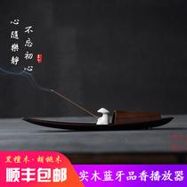 Одинокая лодка Бена пан-тон Дзен плеер Bluetooth музыкальная шкатулка набор частей Xiangdo чайной церемонии рыбак и лодка благовония печь ладан штепсельная вилка
