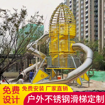 Large stainless steel slide Custom outdoor non-standard childrens playground equipment Outdoor scenic park climbing facilities