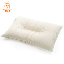 zizz Thailand imported latex pillow snow latex pillow soothing cervical pain