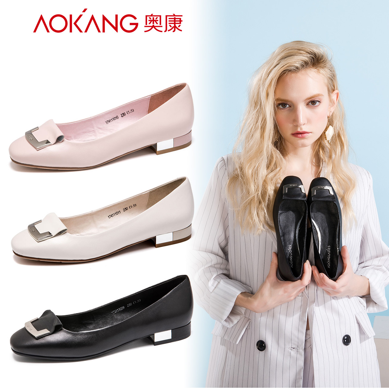 Aokang spring new women's shoes thick with single shoes women's low-heeled elegant commuter shallow mouth fashion wild leather shoes