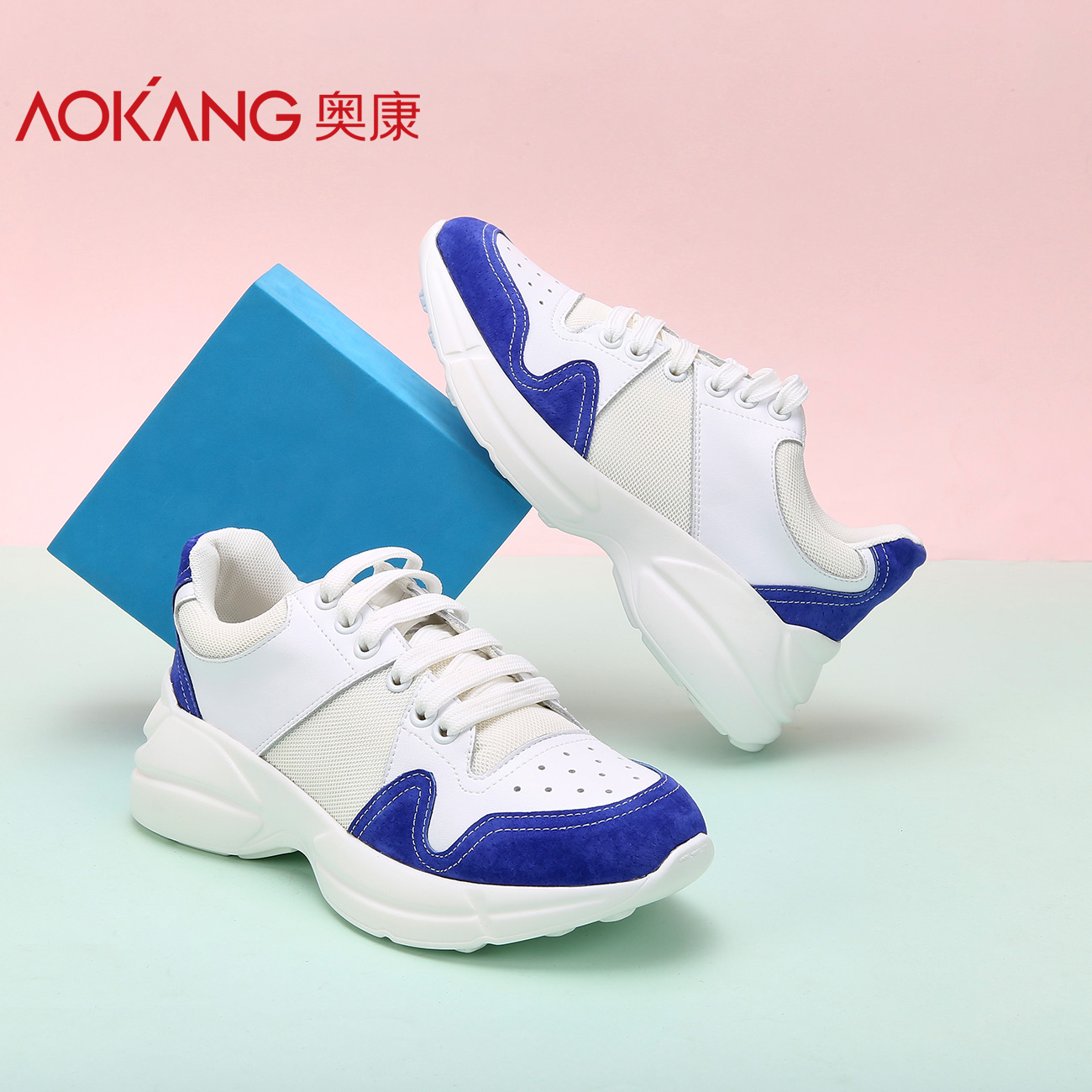 Aokang women's shoes 2018 summer new youth fashion thick-soled old shoes sports style casual shoes single shoes women