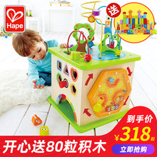 Hape happy farm around the Pearl children's baby Beaded treasure chest baby educational toys early education game box