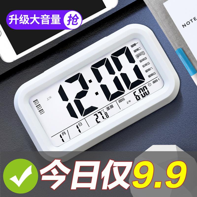 Будильник студенты используют вставать артефакты маленькие электронные часы прикровая смарт-спальня дети мальчики и девочки будильник большой объем