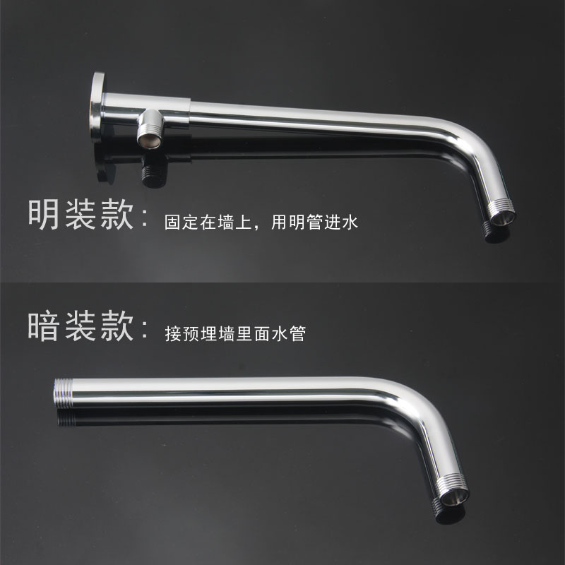 Fujie Stainless Steel Light and Dark Shower Flower Sprinkler Bracket Flower Sprinkler Arm Shower Top Sprinkler Elbow Fixed Copper Block Cross Bar