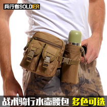 Soldiers'Outdoor Waterpot and Waterbag Tactical Waterbag Riding Bag Anti-splashing Portable Equipment