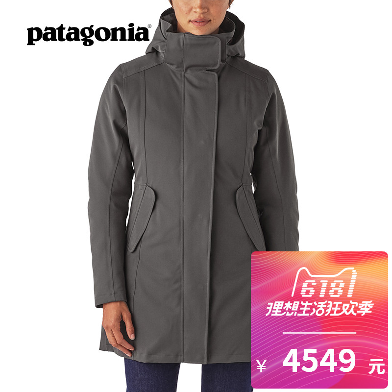 PATAGONIA Patagonia women's Tres 3-In-1 long down three wear clothes 28407