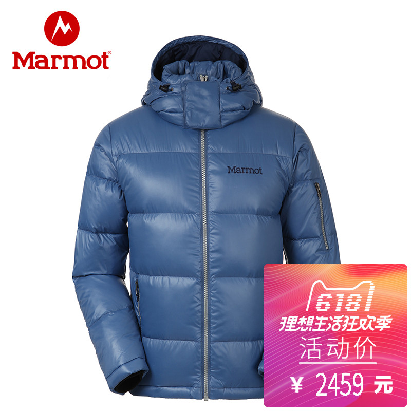 Marmot / groundhog 2017 autumn and winter new outdoor 700 psi water warm casual men's down jacket J73090 Marmot / groundhog 2017 autumn and winter new outdoor 700 psi water warm casual men's down jacket J73090