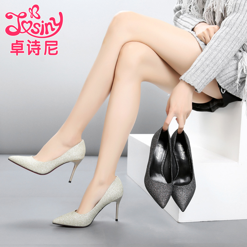 Zhuo Shini's new women's shoes in autumn 2019 Korean version of pointed, shallow and slim-heeled single-shoes, fashionable lady's high-heeled shoes