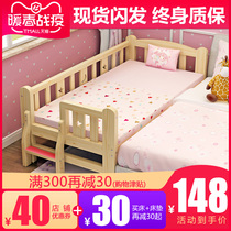 Childrens bed with guardrail boy girl Princess single bed solid wood small bed baby widening bed side bed stitching bed
