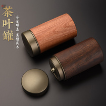 Ebony solid wood tea can Household metal sealed can Portable travel tea can Small hand-made tin can Tea can