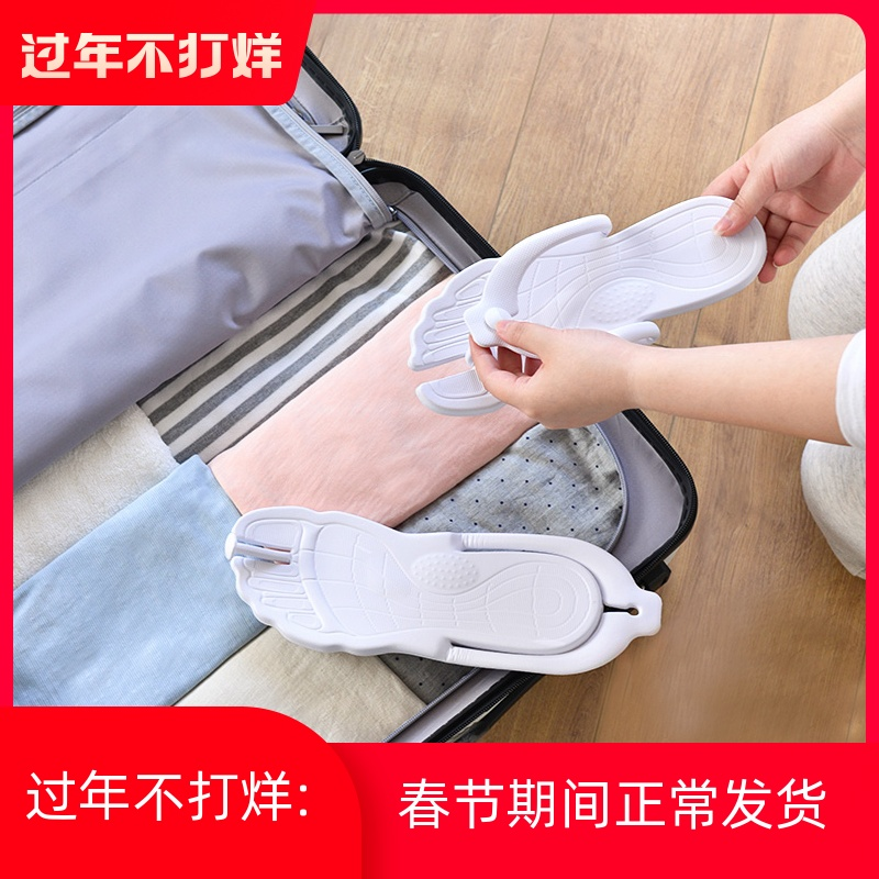 Portable stackable slippers travel supplies travel summer anti-slip light swimming beach people word drag bath