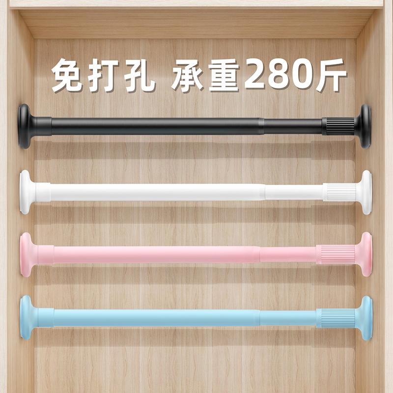 Wardrobe hanger telescopic 桿 hole-free adjustable clothes桿 hanger hanger桿 wardrobe shelf 桿 retractable 桿