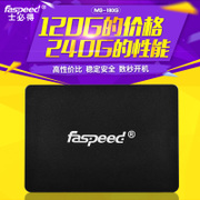 Who will be the M3-180G SSD 180gssd 120g notebook desktop