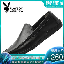 Playboy Men's Shoes, Leather Bean Shoes, Summer Fashion Shoes, Daddy Shoes, English Low-Up Leather Shoes, Lazy Men's Shoes