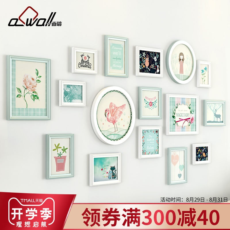 Photo Wall Decoration Wall Photo Frame Wall Creative Personality Living Room Wall Background Puncture-free Photo Frame Wall Combination