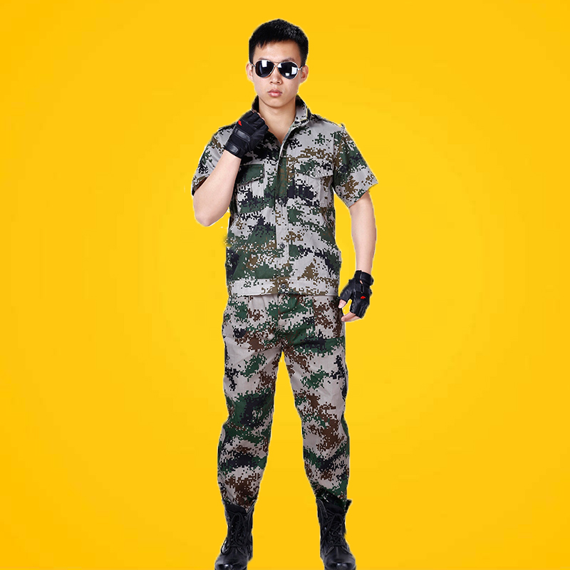 Military Training Suit Short-sleeved Men and Women Summer Military Camouflage Suit Special Military Training Wear-resistant Labor Insurance Workwear