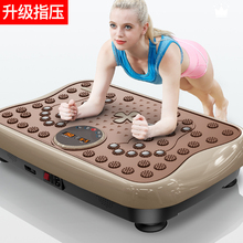 Fat shaking machine lazy weight loss household fitness equipment slimming burning fat thin stomach whole body throwing meat suddenly thin magic weapon