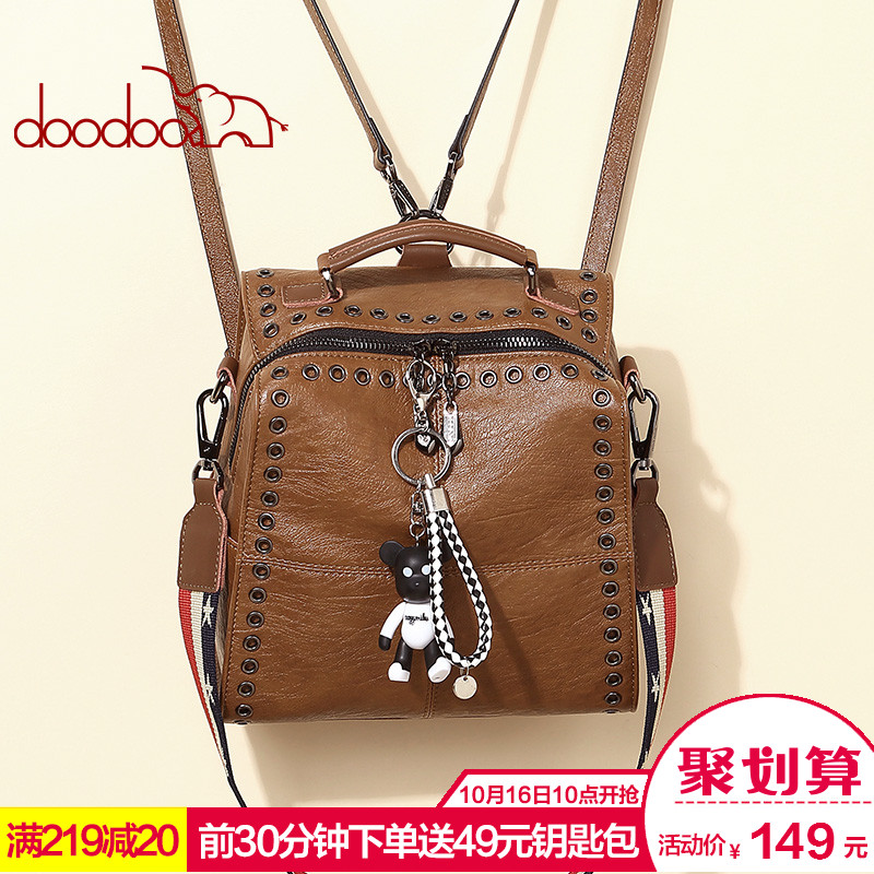 Doodoo shoulder bag female 2018 new fashion backpack female Korean version of the personality wide shoulder strap handbag trend