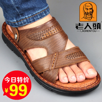 Old man head sandals men 2020 spring new leather sandals thick bottom head layer leather breathable casual sandals