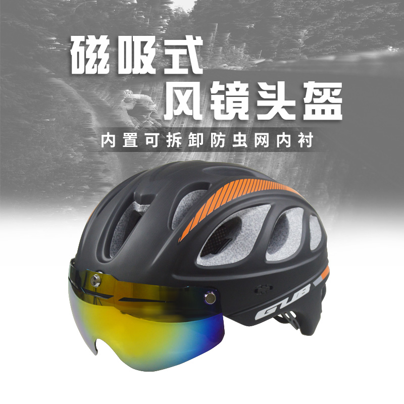 GUB M6 riding helmet mountain bike magnetic suction goggles one forming insect network road helmet men