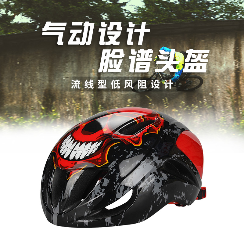 GUB F20 Face Riding Helmet Mountain Bike Pneumatic One-piece Helmet Hat