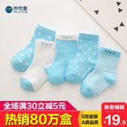 Children socks winter thick socks cotton socks a baby baby spring thin socks and socks floor in tube