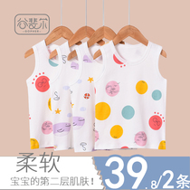 Baby tank top cotton baby tank top belly care boys and girls newborn Sling spring and autumn childrens small vest