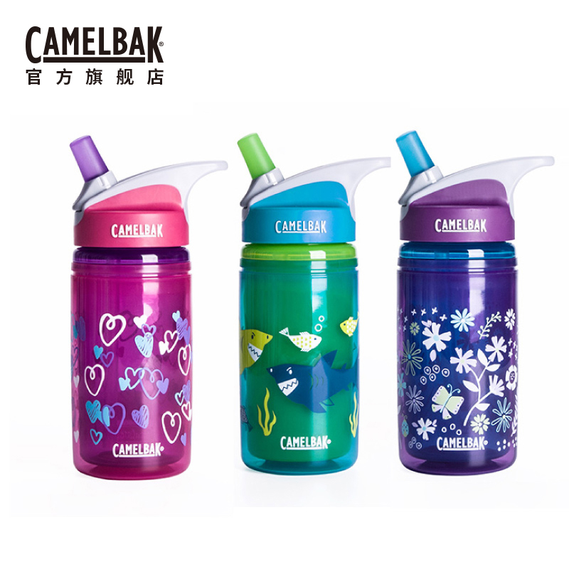400ML American Hump Double Layer Children's Water Cup Kindergarten Cup Baby Pipet Cup Portable Pipette Water Bottle