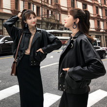 Chic leather jacket, women's short style, Hong Kong style, 2018 spring and Autumn New Korean version, leisure leather jacket, thin and loose student coat.