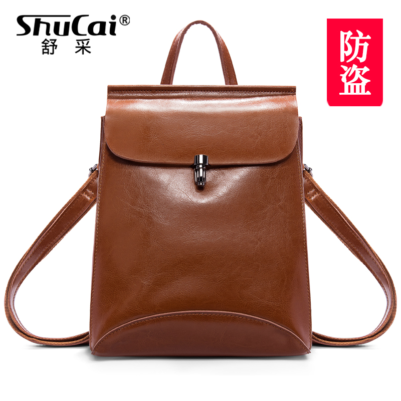 Shucai anti-theft shoulder bag female Korean version 2018 new ladies computer bag fashion British leather handbags backpack
