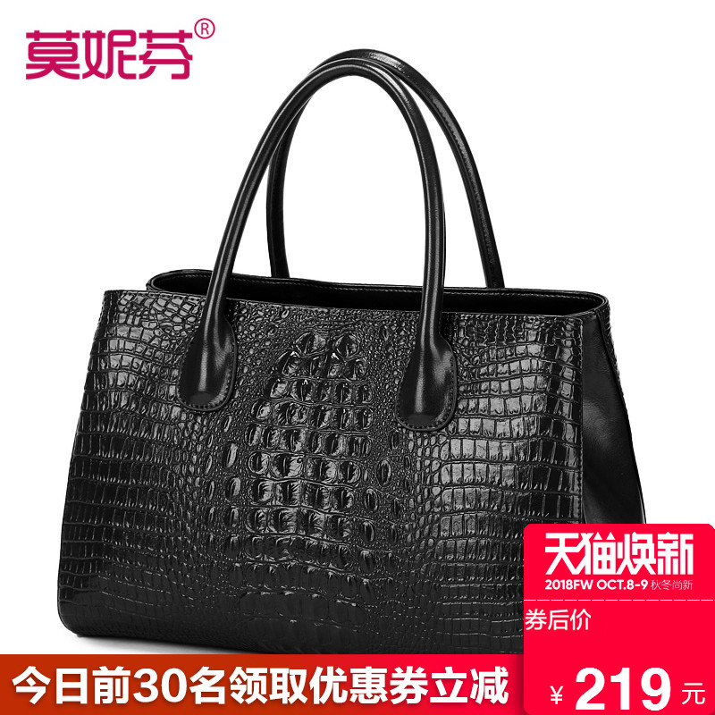 Women's Bag, Handbag, Women's New Kind of Women's Bag Fashion Women's Bag, Cowhide Bag, Single Shoulder Bag, Women's Skew Bag, Simple