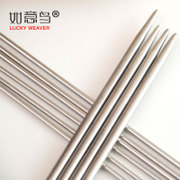 Ruyiniao stainless steel needle long straight needle weaving tools 36cm 25cm