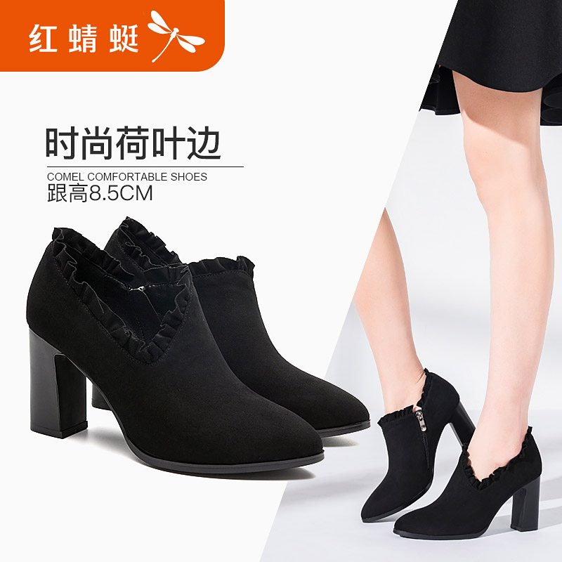 Red Dragonfly Women's Shoes Autumn Single Shoes Feminine Sense Tip Fashion Lotus Leaf Side Women's Shoes Comfortable High-heeled and Rough-heeled Women's Shoes