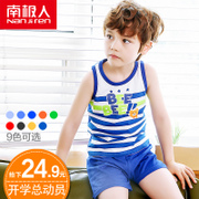 The child nanjiren children short suit 2017 cotton baby boy shorts and vest in summer sports kids