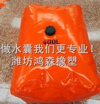 Customized Software Vehicle Oil Bag Water Bag Drought Resistant Water Bag Large Water Bag Oil Bag