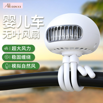 Ebasha baby stroller small fan baby student dormitory portable mute office desk usb desktop leafless bed Octopus Childrens handheld portable small rechargeable jellyfish