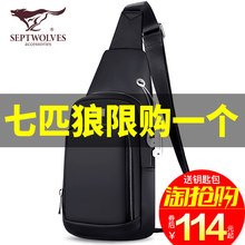 Seven Wolf Breast Bags Men's Bags One Shoulder Bags Oblique Bags Oxford Leisure Men's Bags Small Backpacks Canvas Bags Tide