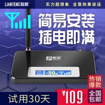 Amplificateur de récepteur damplificateur de signal de téléphone portable appel Unicom Mobile 4G trois réseaux dans un seul ménage