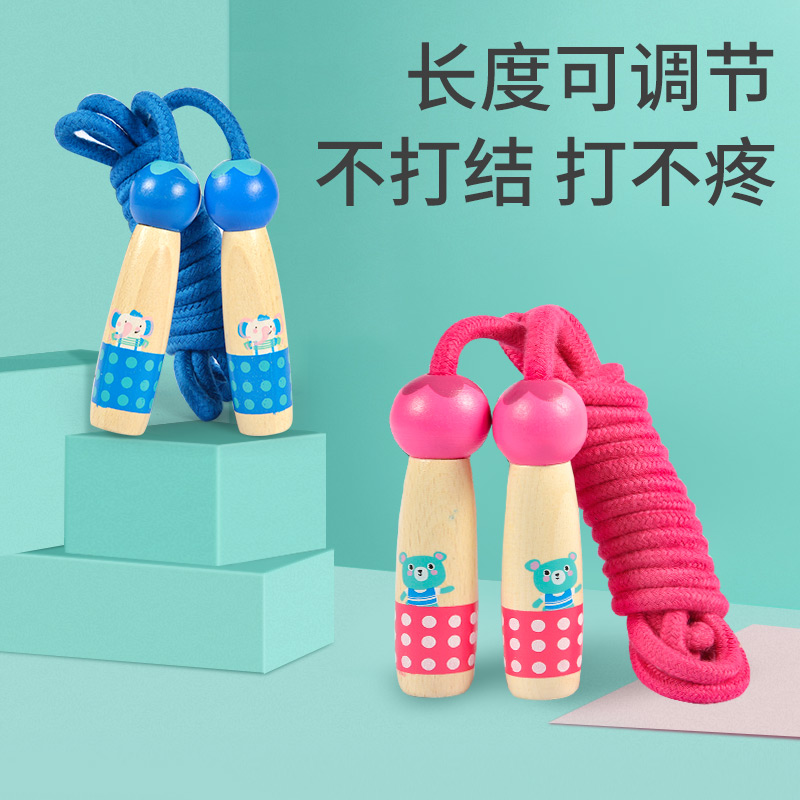 Children's rope skipping kindergarten can adjust beginners'beginners' short-term infants'pupils' physical education examination special purpose