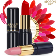 Genuine lipstick lip biting Korea Yabang mauve aunt color lasting moisturizing waterproof color