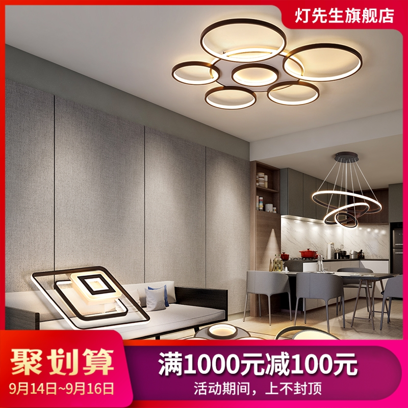 2019 New Nordic Living Room Headlamp Modern Simple Three Rooms Two Rooms Set Luminaire