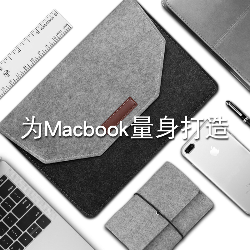 Apple laptop bag MacBook Pro inner jacket 13 inch air 13.3 protective jacket mac12 ultra-thin 11 inch 15 anti-fall 11.6 anti-earthquake 15.4 trendy simple women and men 2019 new model
