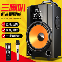 Sony Ericsson Q26 Square Dance Acoustic Outdoor Performance with Wireless Microphone Portable Pole Box K Song Player Bluetooth 12-inch High Power Home Singing Bass Gun Dance