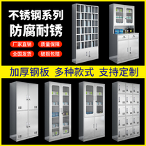 Stainless steel file cabinet Changing cabinet Staff locker Factory multi-door shoe cabinet Canteen multi-grid dining cup cabinet Water cup cabinet