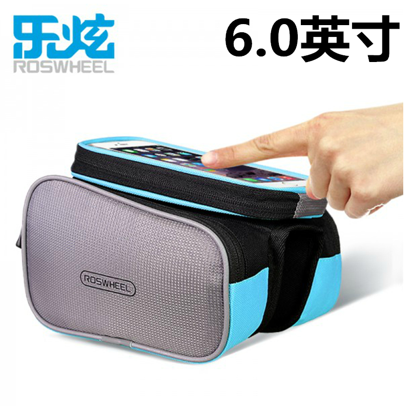 Le Hyun Bicycle Bag Big Screen Phone Touch Screen Tube Pack Mountain Bike Saddle Bag Bicycle Front Beam Pack 6.0 Inch