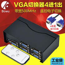 BOWU VGA switcher 4 in and out of HD remote control movie computer display conversion sharer four in one out